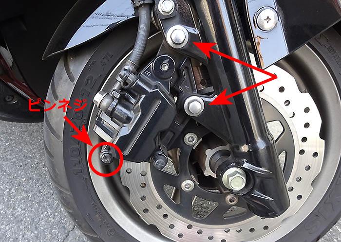 シグナスのフロントディスクブレーキバッドの交換方法