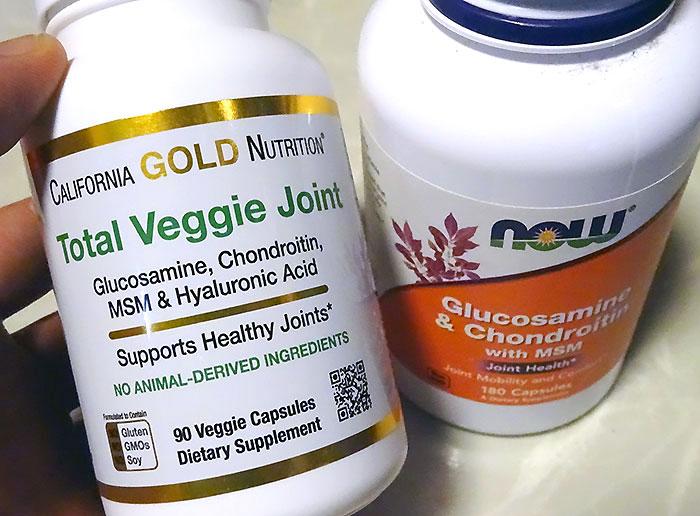California Gold Nutrition トータルベジジョイント