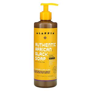 Alaffia オーセンティック アフリカン ブラック ソープ、ラベンダーイランイラン