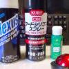 トラックボールの滑りをよくする掃除と潤滑剤【使いにくいを解決!】