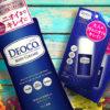 デオコおじさんって知ってる?「女子の甘い香り」デオコに男性人気爆上げ!